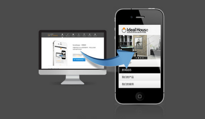 report代写,Mobile web,留学生作业代写,Business Report,论文代写