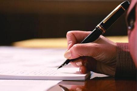 essay代写,美国大学申请essay,留学生作业代写,大学申请essay范文,论文代写