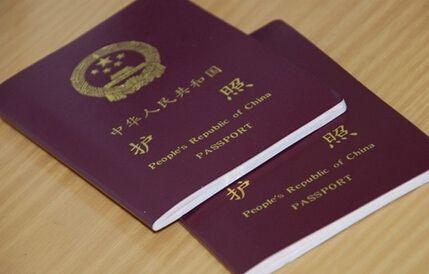 英国留学护照,英国留学护照补办,加拿大代写,澳洲代写,美国作业代写