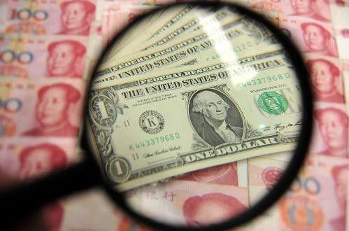 Chinese currency,中国货币,美国作业代写,paper代写,澳洲代写