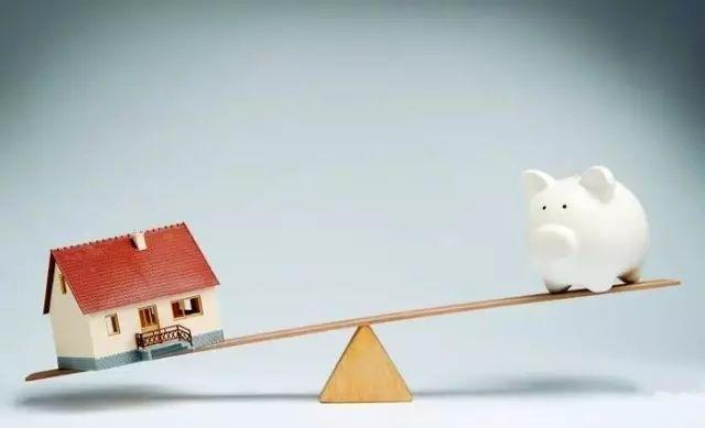 real estate property,投资房地产,留学生作业代写,essay代写,加拿大代写