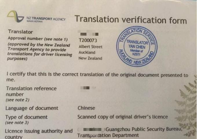 中国驾照在国外怎么使用,中国驾照国外怎么用,essay代写,paper代写,美国作业代写