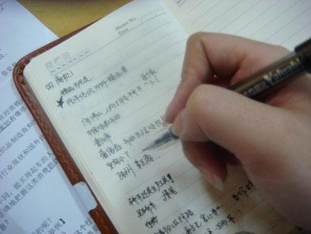 Note Taking,记笔记,留学生作业代写,essay代写,美国作业代写