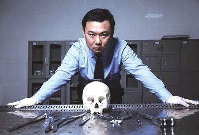 Forensic expert,法医鉴定人,essay代写,paper代写,美国作业代写
