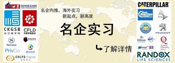 The industrial chain finance,产业链金融,assignment代写,paper代写,留学生作业代写