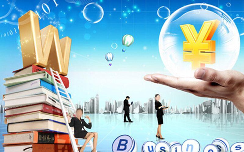 enterprise,企业薪酬激励制度,essay代写,paper代写,美国作业代写