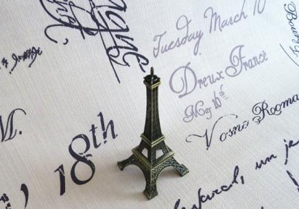 French,法语传播,essay代写,paper代写,北美作业代写