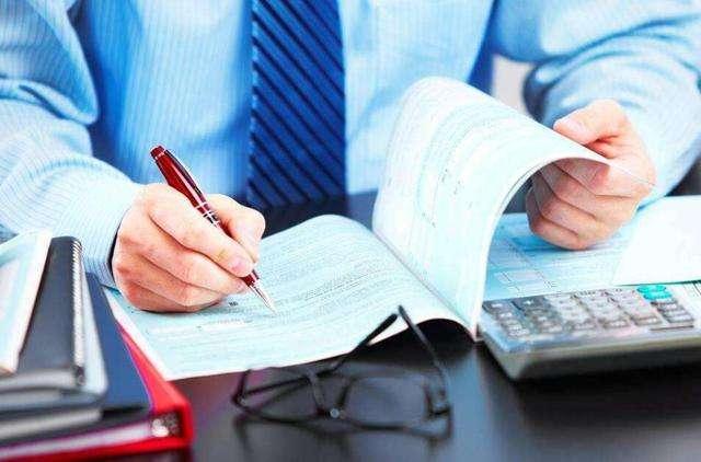accounting information system,会计信息系统,assignment代写,美国作业代写,作业代写
