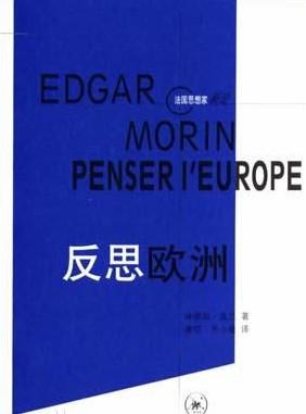 Reflection on Europe,反思欧洲,essay代写,paper代写,北美作业代写