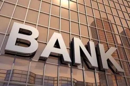 bank deposit reconciliation,银行存款对账,essay代写,paper代写,北美作业代写