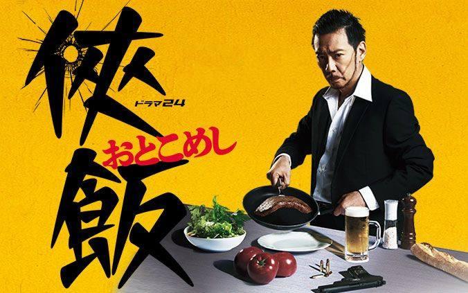 chivalrous rice,侠饭,essay代写,paper代写,作业代写