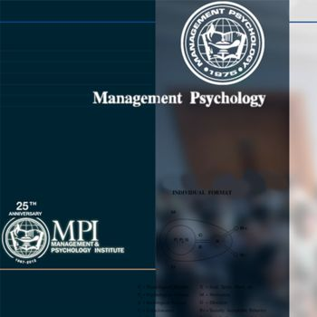 Management psychology,管理心理学,essay代写,paper代写,作业代写