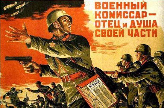 Posters,战争时期海报,essay代写,作业代写,代写