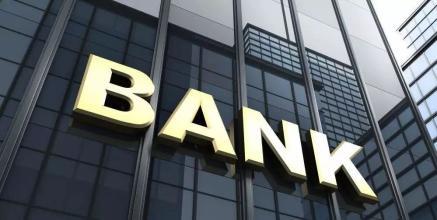 international banking,国际银行业监管体系,essay代写,paper代写,作业代写