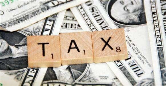 financial institution,英国金融机构的税收政策,essay代写,作业代写,代写