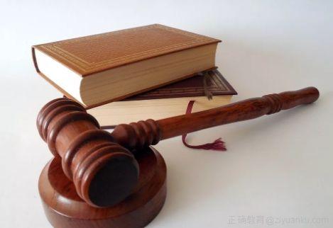 legal education,英国法律教育制度,assignment代写,paper代写,北美作业代写