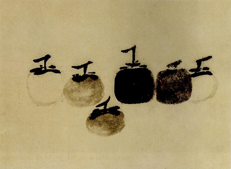 Six Persimmons,六柿子,assignment代写,paper代写,北美作业代写