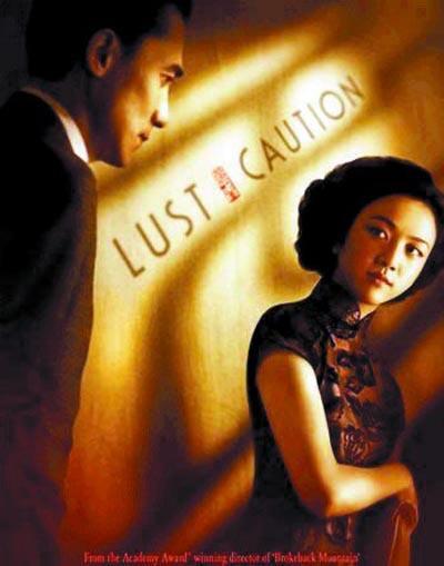 Lust, Caution,色戒,essay代写,作业代写,代写