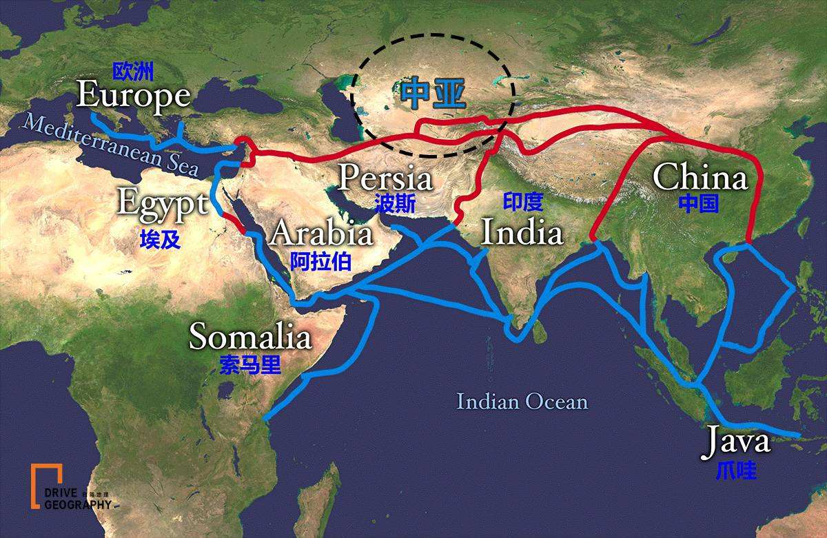 Central Asia,中亚,essay代写,paper代写,作业代写