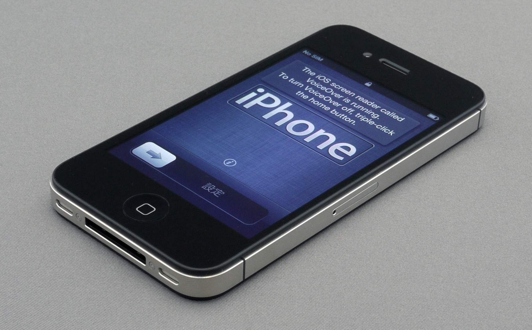 iPhone,iPhone市场分析,assignment代写,paper代写,北美作业代写