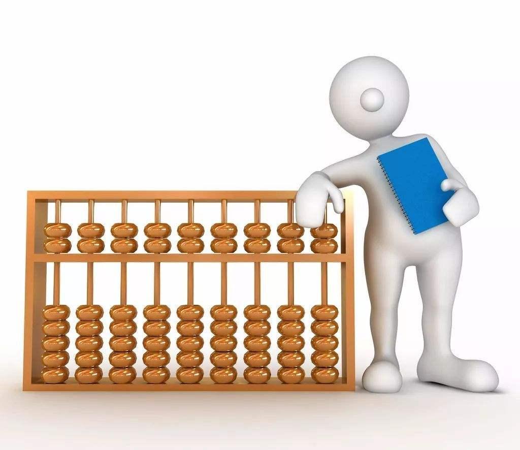 management accounting,financial accounting,管理会和与财务会计融合,essay代写,作业代写,代写