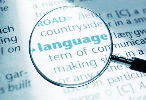 language,语言,essay代写,paper代写,作业代写