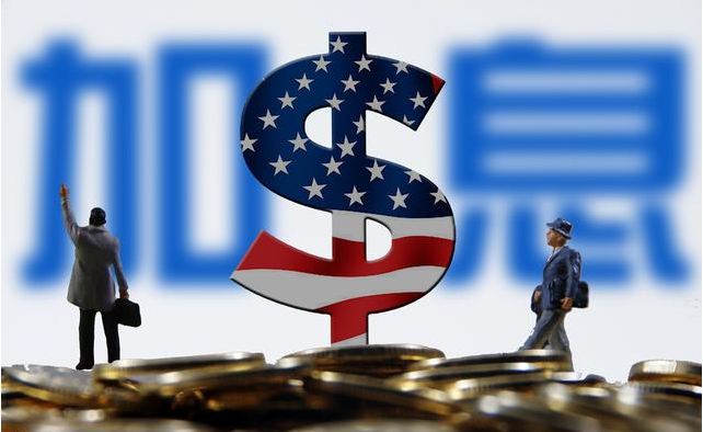 us tax cut,美国减税对中国的影响,essay代写,paper代写,作业代写