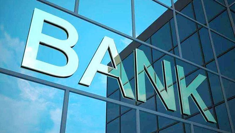 Bank internal audit system,银行内部审计体制,essay代写,作业代写,代写