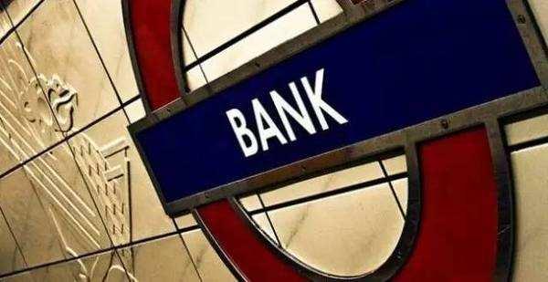 Joint-stock bank,股份制银行,essay代写,paper代写,作业代写