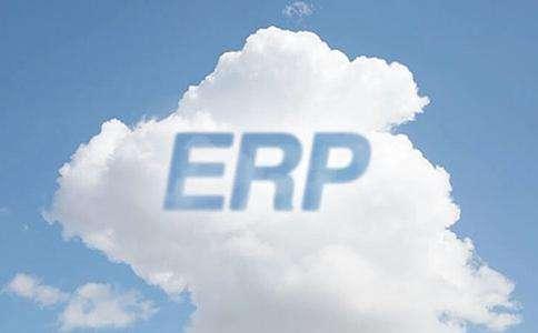 Cloud ERP,云ERP,essay代写,作业代写,代写