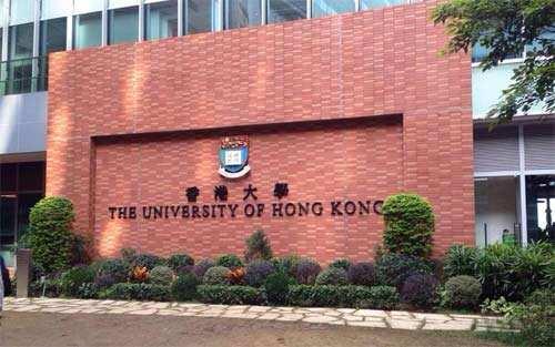 香港大学入学申请,香港大学申请,作业代写,北美作业代写,代写